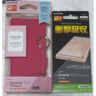 エレコム(ELECOM)のXperia XZ2 Compact 2組 ケースとフイルム 277+253(Androidケース)
