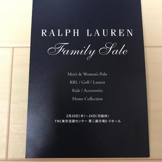 ラルフローレン(Ralph Lauren)のラルフローレン ファミリーセール 東京(その他)