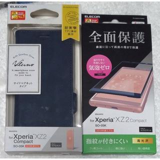 エレコム(ELECOM)のXperia XZ2 Compact 2組 ケースとフイルム 338+246(Androidケース)