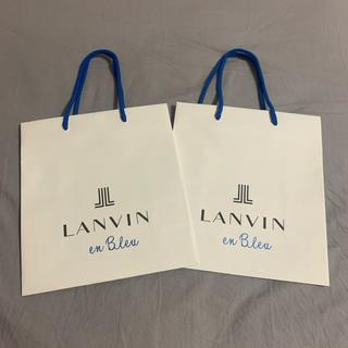 ランバンオンブルー(LANVIN en Bleu)のランバンオンブルー ショッパー2つ(ショップ袋)