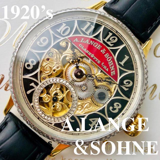 ユンハンス コピー 品質3年保証 、 A. Lange & Söhne(A. Lange & Sohne) - 【A.LANGE&SOHNE】豪華彫金/アンティーク/フルスケルトン/手巻/レアの通販