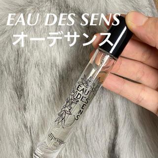 ディプティック(diptyque)の新品 ディプティック diptyque オードトワレロー 香水 7.5ml(ボディクリーム)