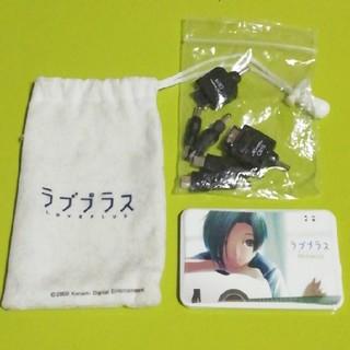 任天堂 - 激レア ラブプラス モバイルバッテリー [RINKO]ver