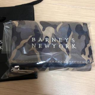 バーニーズニューヨーク(BARNEYS NEW YORK)のバーニーズニューヨーク 限定ポーチ(ポーチ)