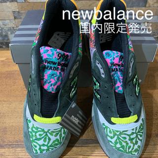 ニューバランス(New Balance)の【shiosato 様専用】newbalanceM998 MADE in USA(スニーカー)