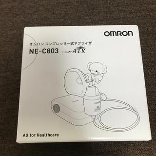 オムロン(OMRON)のオムロン コンプレッサー式ネブライザ 超美品(その他)