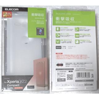エレコム(ELECOM)のXperia XZ2 Compact SO-05K シリコン クリア 369(Androidケース)