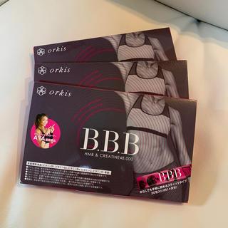 オルキス B.B.B(ダイエット食品)