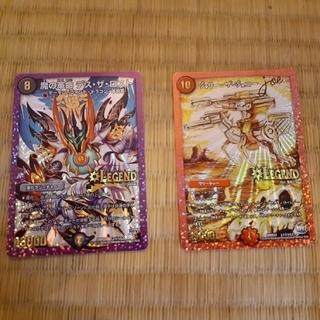デュエルマスターズ(デュエルマスターズ)のデュ円&ケース&4枚セット(カード)