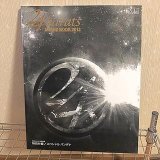 エグザイル トライブ(EXILE TRIBE)の月刊EXILE別冊 24Karats BRAND BOOK (カラット ブランド(音楽/芸能)