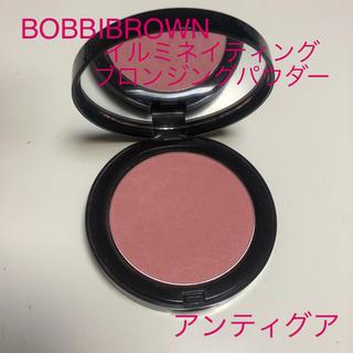 ボビイブラウン(BOBBI BROWN)のBOBBIBROWN イルミネイティング ブロンジングパウダー アンティグア(チーク)