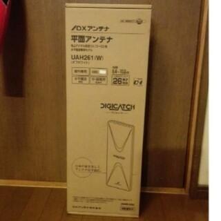シンフジパートナー(新富士バーナー)のSOTO ハイパワー ツーバーナー ST-503 カセットガス 防災(ストーブ/コンロ)