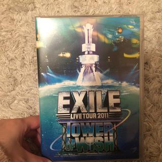 エグザイル トライブ(EXILE TRIBE)のEXILE LIVE TOUR 2011 TOWER OF WISH ~願いの塔(ミュージック)