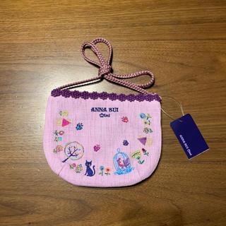 アナスイミニ(ANNA SUI mini)のANNA SUI mini ポシェット 新品未使用(ポシェット)