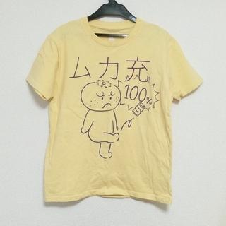 グラニフ(Design Tshirts Store graniph)のムカ充100%T(グラニフ)・くまT(dgs) まとめ売り(Tシャツ/カットソー(半袖/袖なし))