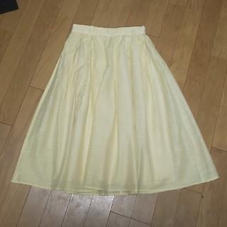 デビュードフィオレ(Debut de Fiore)のレモンイエロータックギャザースカート(ひざ丈スカート)