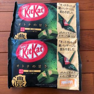ネスレ(Nestle)のキットカット 濃い抹茶 2袋(菓子/デザート)