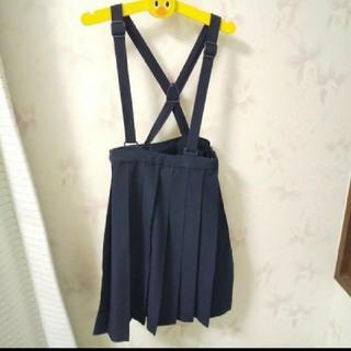 小学校の制服(スカート)