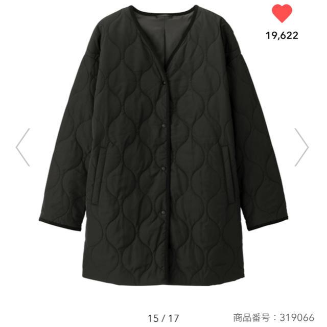 GU(ジーユー)のgu キルティングコート ブラック S レディースのジャケット/アウター(ロングコート)の商品写真