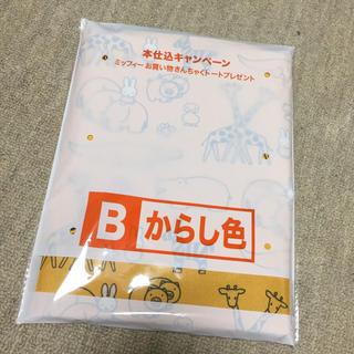 ヤマザキセイパン(山崎製パン)のフジパンキャンペーン  ミッフィートートバッグ(トートバッグ)