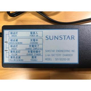 サンスター(SUNSTAR)のSUNSTAR BATTERY CHARGER(バッテリー/充電器)