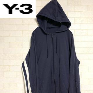 ワイスリー(Y-3)のY3 ヨウジヤマモト パーカー 3本線 ロゴ入り ビッグシルエット(パーカー)