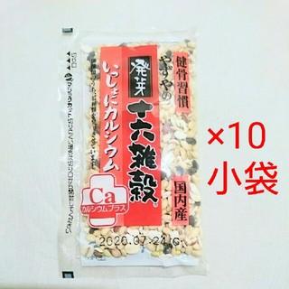ヤズヤ(やずや)のhiro様専用●やずや 発芽十六雑穀 いっしょにカルシウム 10小袋 01(米/穀物)