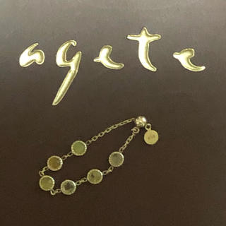 アガット(agete)のアガット agete  dreamy dreamy リング K10  イエロー (リング(指輪))