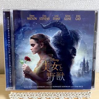 ビジョトヤジュウ(美女と野獣)の美女と野獣 オリジナル・サウンドトラック(実写映画)<英語版[1CD]>(映画音楽)