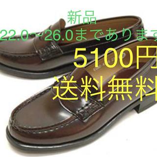 ハルタ(HARUTA)の HARUTAローファー4505茶色22.0〜26.0 好きなサイズ選んで下さい(ローファー/革靴)