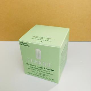 クリニーク(CLINIQUE)のクリニーク モイスチャーサージ インテンス 50ml(フェイスクリーム)