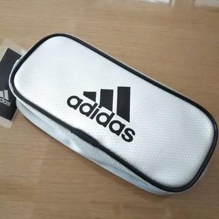 アディダス(adidas)の新品 アディダス ペンケース 筆箱(ペンケース/筆箱)