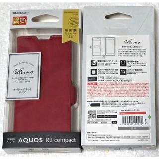 エレコム(ELECOM)のAQUOSR2compact用 ソフトレザー磁石付マグネット 赤 529(Androidケース)