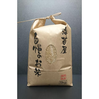 いくらだぽん様 専用 無農薬 コシヒカリ 玄米5kg 令和元年 徳島県産(米/穀物)