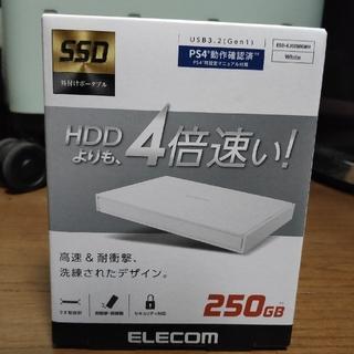 エレコム(ELECOM)の【PS4対応】エレコムの新型外付けSSD ホワイト 250GB (PC周辺機器)
