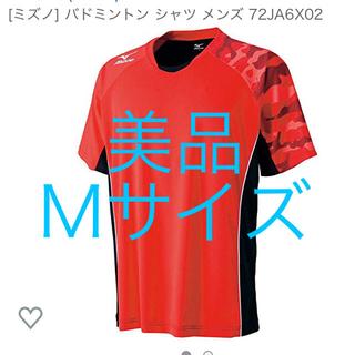 ミズノ(MIZUNO)の限定 ミズノ ゲームシャツ バドミントン テニス ウエア 半袖 ユニセックス(バドミントン)