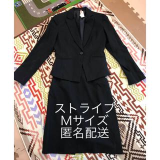 コムサイズム(COMME CA ISM)のコムサイズム スーツ上下2点セット ネイビー ストライプ(スーツ)
