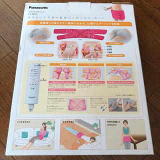 パナソニック(Panasonic)のパナソニック 骨盤おしりリフレ(エクササイズ用品)