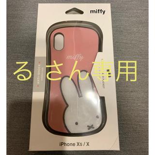 ミッフィー  iPhoneケース(iPhoneケース)