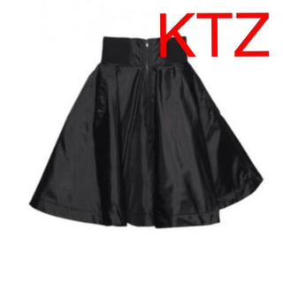 ステュディオス(STUDIOUS)のKTZのスカート XS(ひざ丈スカート)