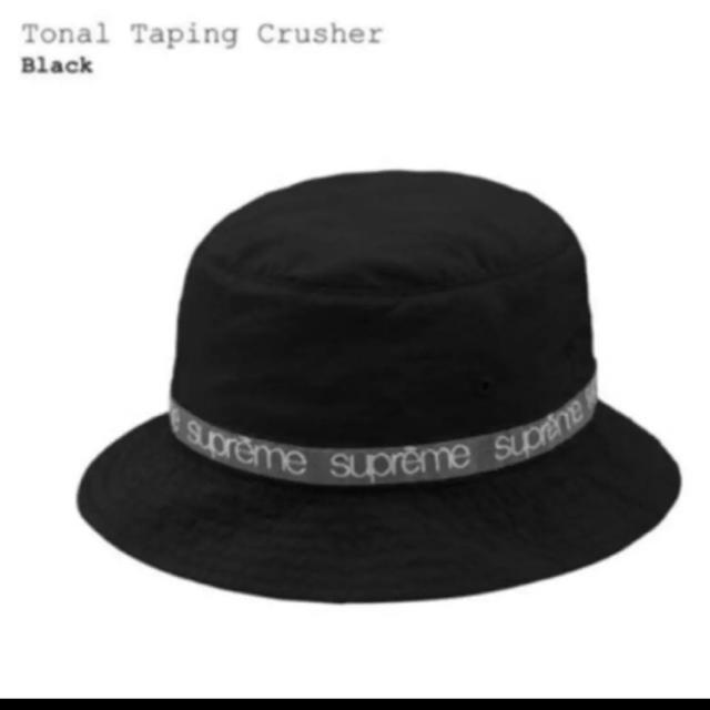 Supreme(シュプリーム)のsupreme TonalTapingCrusher S/M   ハット メンズの帽子(ハット)の商品写真