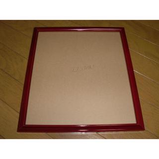 額縁 アクリル板なし 真紅 赤 フレーム 箱付き(写真額縁)