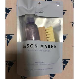 ナイキ(NIKE)のjason markk ジェイソンマーク エッセンシャルキット クリーナー 新品(洗剤/柔軟剤)