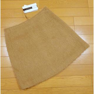 マックスマーラ(Max Mara)のマックスマーラ アルパカ混スカート キャメル(ミニスカート)