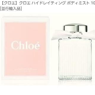 クロエ(Chloe)のクロエ ハイドレイティング ボディミスト100ml(香水(女性用))
