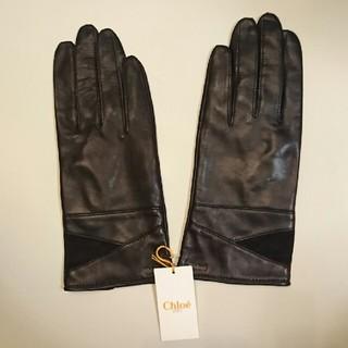 クロエ(Chloe)の羊革レザー手袋(手袋)
