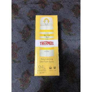 サーモス(THERMOS)の【新品 未使用】THERMOS/サーモス ケータイマグボトル(容器)