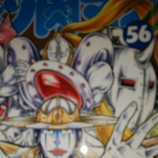 キン肉マン 56(少年漫画)
