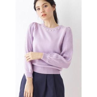 クチュールブローチ(Couture Brooch)の【クチュールブローチ】ビジュー付き袖ボリュームニット(ニット/セーター)