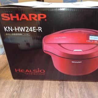 シャープ(SHARP)のSHARP ヘルシオホットクック(調理機器)